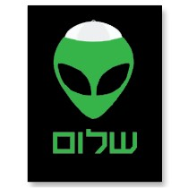 shalom_alien_postcard-p239730196108920669trah_210
